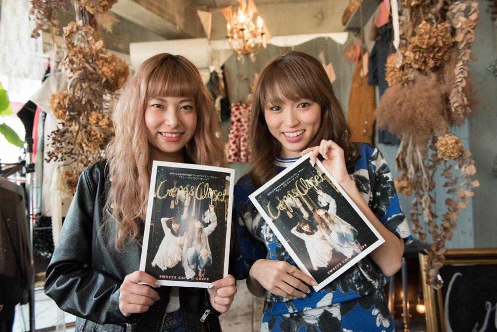 Manami & Mikako Chinen